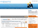 Σεμινάρια μηχανικών | Υπηρεσίες εκπαίδευσης για μηχανικούς | engineering-intelligence. gr