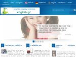 αρχικη - english. gr - Κέντρο Ξένων Γλωσσών - Σύρος