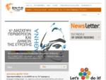 ΕΝΑΕ - Ένωση Νομαρχιακών Αυτοδιοικήσεων Ελλάδος