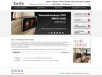 ENVIX | Официальный сайт и интернет-магазин. Купить с доставкой по Москве и России