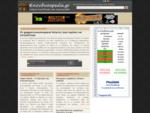 Ependysopedia. gr