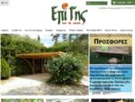 Ξύλινη Πέργκολα, Φράχτης, ξυλεία, σκίαση, καφασωτά, είδη κήπου, κατασκευές κήπου