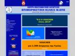 EPIMORFOTIKI-ΚΑΤΑΡΤΙΣΗ, ΠΡΟΓΡΑΜΜΑΤΑ