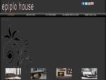Έπιπλο HOUSE - Επιπλα - σαλονια - κρεββατοκαμαρες - καρεκλες τραπεζαριας
