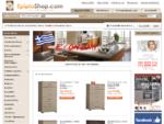 EpiploShop. com | Έπιπλα Κουζίνας, Ντουλάπες, Πόρτες, Έπιπλα Εσωτερικού Χώρου, Εξωτερικού Χώρου.