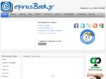 epirusBook. gr - Ειδήσεις από Ιωάννινα, Άρτα, Πρέβεζα, Ηγουμενίτσα - Επαγγελματικός Οδηγός Ηπείρου