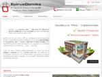 Epirus Domika-Oικοδομικά Υλικά-Ασβεστοποιία-Ιωάννινα