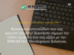 Web Design Thessaloniki - EPROM - Web Development Solutions