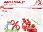 eprosfora. gr