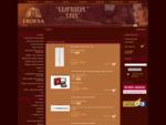Kosmetika EGYPTISCHE ERDE (originali Egipto žemÄ-), dekoratyvinÄ- kosmetika, profesionali kosmeti