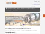 Ergaleioagora. gr| Εργαλεία και Μηχανήματα για το Σπίτι, τον Κήπο τα Μαστορέματα