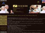 ERGASIAS INFO Γραφείο ευρέσεως εργασίας, Γραφεία Ευρέσεως Εργασίας