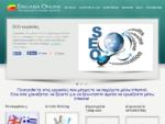 Εργασία μέσω internet - Όλες οι διαθέσιμες online εργασίες