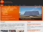 Εργοηλεκτρική Ο. Ε. -Ενεργειακά, Φωτοβολταϊκά, Αιολικά, Υδροηλεκτρικά