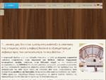 Ξύλινα γερμανικά κουφώματα - Ergomasif