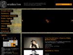 Ερωδιός Live - Αρχική σελίδα