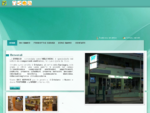 ERRE-DI MELCHIONI MEGASTORE - ORISTANO - SARDEGNA - NUORO elettronica, sky service, dealer ...