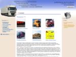 Грузовые автомобили и полуприцепы в Екатеринбурге, продажа и ремонт тягачей, грузовики европейские