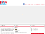 Produzione abbigliamento calcio basket atletica ciclismo personalizzato – ERY SPORTS WEAR