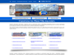 Мини-тэц от профессионалов - Автономный ЭнергоСервис (газопоршневые электростанции)