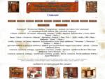 Испанская Мебель стенки, спальни, прихожие, тумбы, комоды, зеркала, обувницы, шифоньеры, обе
