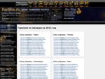 EsoSite. ru - гороскоп по месяцам на 2011 год | Гадания на картах | Лунный календарь 2011 | Совме