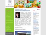 Εθνικό Ωδείο Χαλανδρίου - Homepage