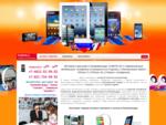 Интернет-магазин в Калининграде EUMOB. RU | Оригинальные мобильные телефоны и планшеты из Европы |