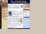 EuroInfo - Πύλη Ευρωπαϊκών Θεμάτων και Χρηματοδοτήσεων