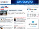 Οικονομία, Χρηματιστήριο, Επενδύσεις, Επιχειρήσεις - Euro2day. gr