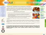 Порошковые краски и окрасочное оборудование от Евро-Декор