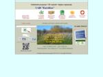 UAB Eurolitas - buhalterinės programos DB Apskaita diegimo organizacija