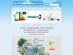 EUROMAC 2 Pasyvus namas. nbsp;Energetinio naudingumo klas279; A. nbsp;Suarmuoti Neoporo klojiniai