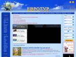 Турфирма quot;ЕВРОТУРquot; - туры в Египет, Турцию, Испанию, Таиланд, Индию, Эмираты из Нижнего
