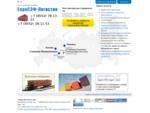 ЕвроСЭФ-Логистик контейнерные перевозки станция Нижнекамск