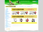 Евроспорт Оренбург - спорт, Оренбург, велосипед, сноуборд, кайт, Оренбург, роликовые коньки,