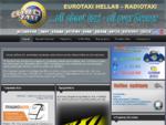 EURO TAXI GREECE - ΘΕΣΣΑΛΟΝΙΚΗ ΡΑΔΙΟ-ΤΑΞΙ RADIO-TAXI MINIVAN TRANSFER THESSALONIKI SALONICA HELLAS