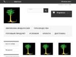 Эврикома Длиннолистная - интернет магазин №1