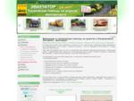 Эвакуация и помощь на дорогах Волгограда и области - Эвакуатор Волгоград, автосервис, запчасти