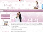 Evaggelia eshop - είδη γάμου θεσσαλονίκη, είδη βάπτισης θεσσαλονίκη, χειροποίητες μπομπονιέρες ...