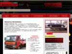 Эвакуатор в Москве. Эвакуация автомобилей - вызвать эвакуатор дешево