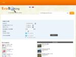 Evia Booking - Online κρατήσεις ξενοδοχείων