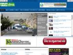 Evia Shop | Κατάλογος Εύβοιας