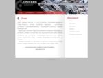 ООО Евросвязь - Комплексные поставки высокотехнологичного телекоммуникационного оборудования