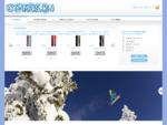 Электронный магазин Ex3mus | Экипировка для зимних видов спорта