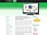 Системное администрирование - абонентское обслуживание компьютеров, локальных сетей и серверов, на