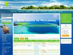 Экзотик Тайм туроператор - дайвинг туры, дайвинг-сафари, туры на Мальдивы, Филиппины, Фиджи, в
