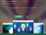 Создание сайтов Санкт-Петербург, Новосибирск, Мурманск, Иркутск - Expert Web