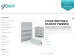 Производство подарочной упаковки, печать стикеров - полиграфия в Москве