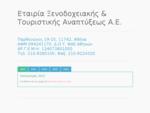 exta webhosting